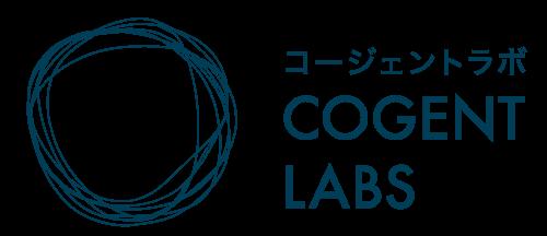 CogentLabs_primarylogo_japanese_cmyk-copy