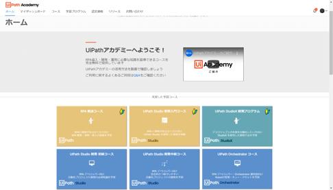 academy_platform