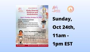 Hindu Dharma, Hindutva and Hindudvesha - Virtual Conference Day 4