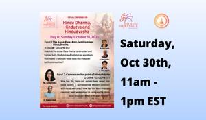 Hindu Dharma, Hindutva and Hindudvesha - Virtual Conference Day 6