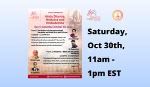 Hindu Dharma, Hindutva and Hindudvesha - Virtual Conference Day 5