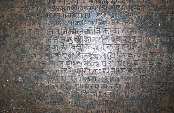 Studying Sanskrit at HUA Webinar