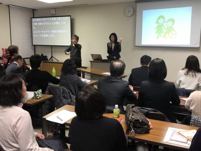仙台で初!ユニバーサルマナー検定3級の個人受験を開催しました~一人の聴覚障害者の想いに花が咲き、検定開催へ~