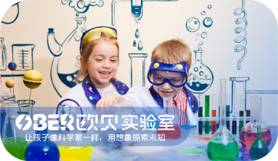 Kide Science Partners with Owen Education