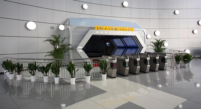 Kide Science Partners with Zhejiang Science and Technology Museum in China