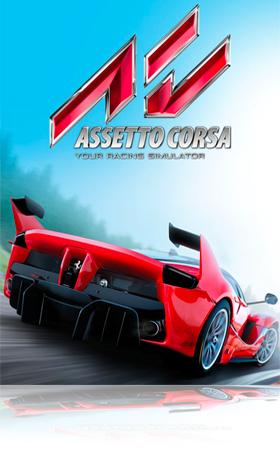 Games Poster Septembre 2021_Assetto Corsa