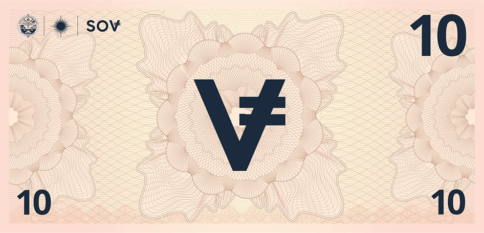 A rendering of the Marshall Islands digital currency, the SOV.