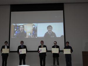 全国中小企業クラウド実践大賞札幌大会を開催いたしました-01