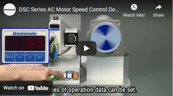 DSC Series: speed data setting and operation