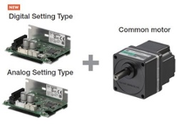 BLH Series BLDC motors, gearmotors, and driver options