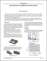 Development of the S type stepper driver