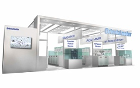 Virtual showroom (back view)