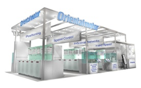 Virtual showroom (front view)