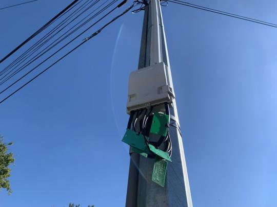 Le PBO permet de diffuser la fibre optique dans une rue.