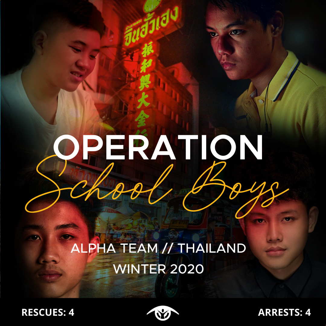 Operation SCHOOL BOYS