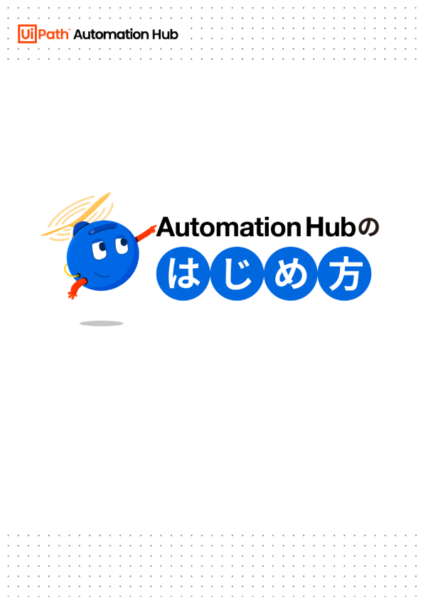 How-To-Start-Automation-Hub_Cover