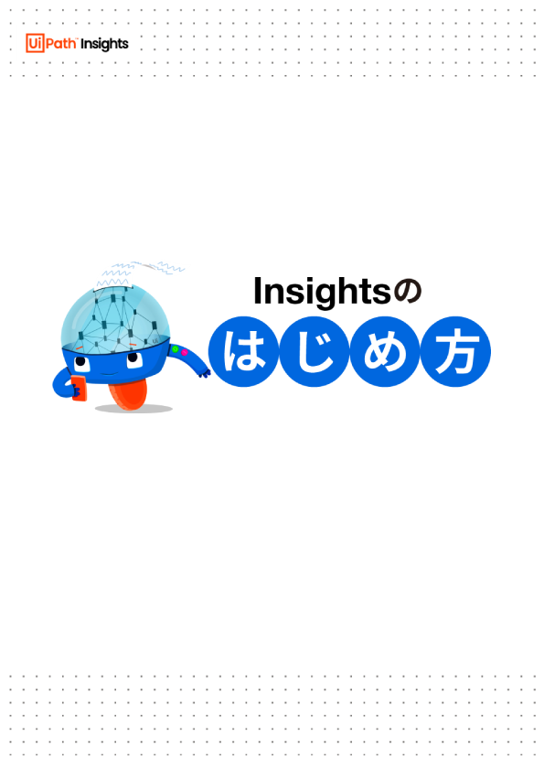 UiPath-How-To-Start-Insights_Cover