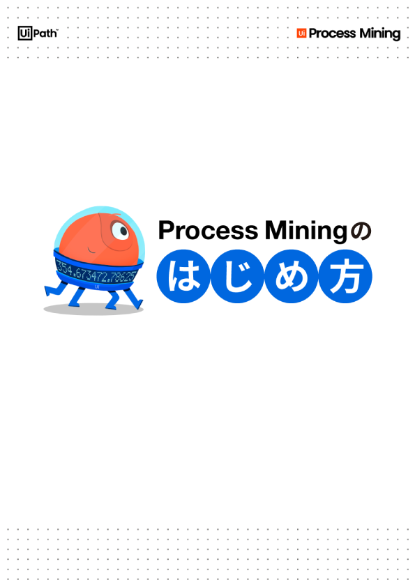 How-To-Start-UiPath-Process-Mining_Cover