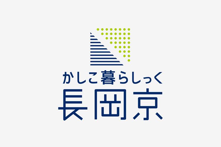 長岡京市とのパートナーシップ